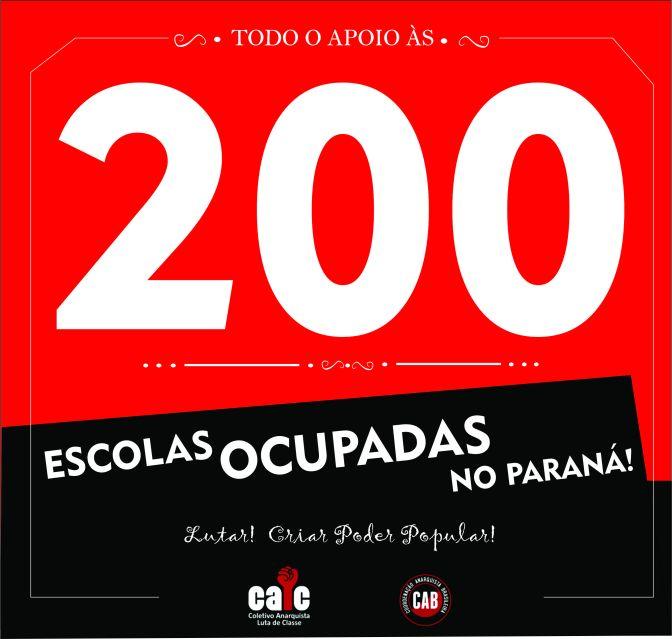 MAIS DE 200 ESCOLAS OCUPADAS NO PARANÁ!