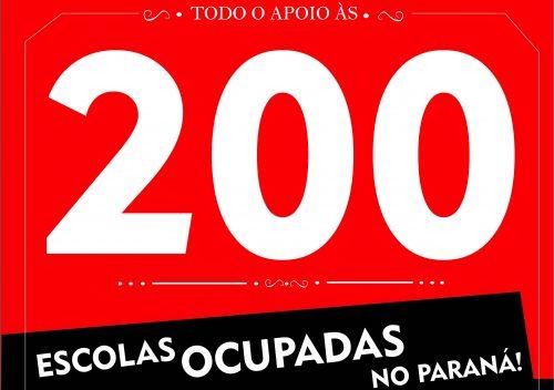 Todo o apoio às ocupações das escolas no Paraná! A Resistência é a Vida!
