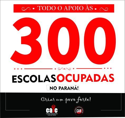 apoio-ocupa-300