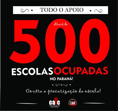 apoio-ocupa-500-2