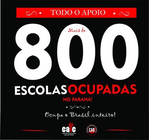 apoio-ocupa-800